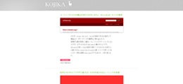 Web Design KOJIKA17